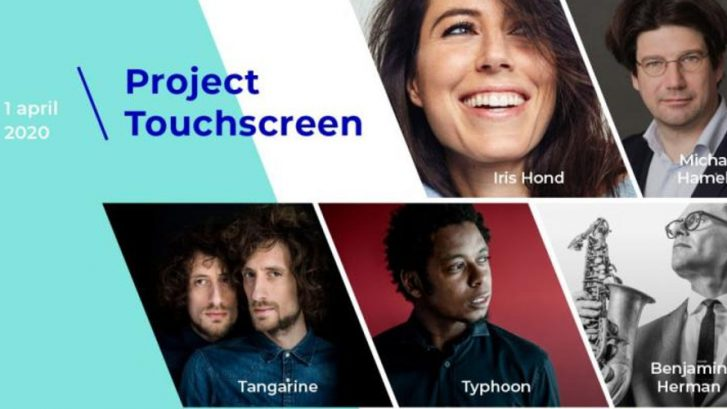 Ruimte om te raken - Touchscreen